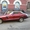 Брендирование и оклейка машин #1041872
