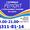 Аккуратный Ремонт Автоматических Стиральных Машин на дому всех марок Харьков #1142030