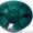 Универсальная поилка пластиковая для домашней птицы #1228208