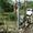 Бурение скважин по Харьковской области #1240782