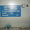 машина 2-х цветной флексографской печати на гофрокартоне ПРП-200 #1394790
