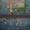 Ножницы гильотинные Н3118 - Изображение #2, Объявление #1642397