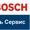 Ремонт топливной системы,  форсунки,  насос-форсунок и ТНВД Common Rail #1424182