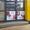 Наружная реклама в харкове,  друк аракала,  оракал харьков #1130637