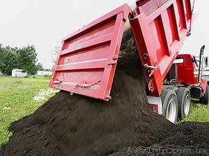 Чернозём плодородный - Изображение #1, Объявление #437730