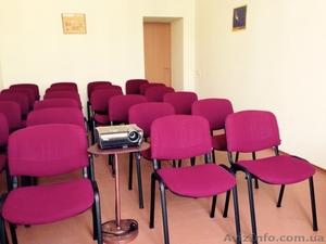 Сдам в аренду конференц залы - Изображение #1, Объявление #1168245