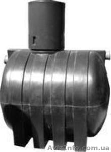 Септик для канализации 1500 литров Харьков - Изображение #1, Объявление #1633640
