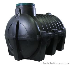 Септик  для  канализацию  3000 литров Харьков Изюм - Изображение #1, Объявление #1633653
