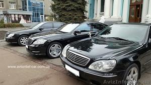 Прокат авто Харьков!!! - Изображение #10, Объявление #1301059