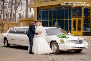 Аренда прокат Vip авто лимузина на свадьбу Харьков - Изображение #5, Объявление #723735