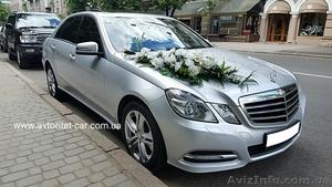 Прокат авто Харьков!!! - Изображение #3, Объявление #1301059