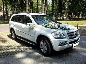 Прокат авто Харьков!!! - Изображение #4, Объявление #1301059