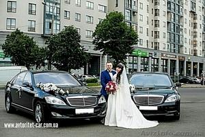 Прокат авто Харьков!!! - Изображение #7, Объявление #1301059