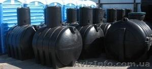 Пластиковый септик для канализации Люботин Буды - Изображение #1, Объявление #1633673