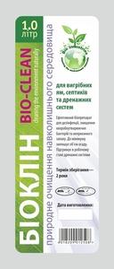 Биопрепарат Биоклин для выгребных ям, септиков и восстановления дренажа. - Изображение #5, Объявление #1677131