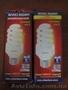 Продам энергосберегающие лампочки
