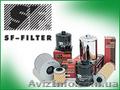 фильтры SF-filter,  Швейцария опт розница