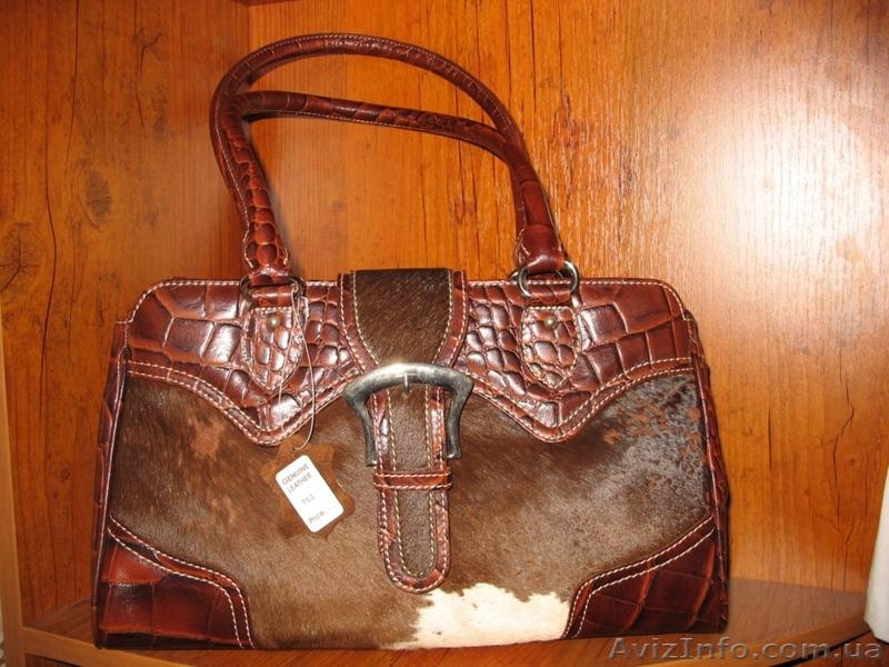 Купить кожаные сумки в интернет магазине