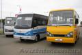 продажа автобусов,  грузовых авто