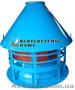 """Промышленная вентиляция, отопление от завода """"Вентсистемы Плюс"""" - Изображение #4, Объявление #165892"""