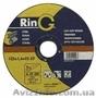 Отрезные, зачистные круги для металла, камня.  RinG (Австрия),, Объявление #252732