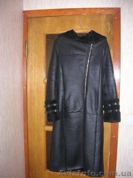 Одежда Бу Продать
