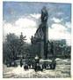 Офорт Худ. В. Мироненко 1960г. «Памятник Т. Г. Шевченко»
