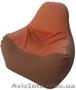 Кресло-мешок: Пуф ГРУША, пуф МЯЧ —от 199 грн.  - Изображение #8, Объявление #101849