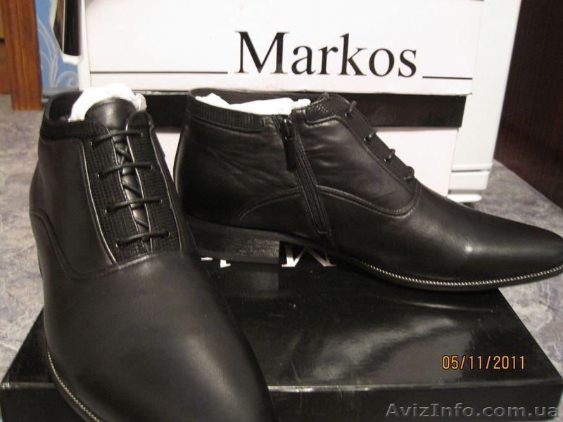 мужские зимние туфли купить