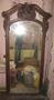 продам двухметровое антикварное зеркало