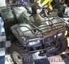 Квадроцикл ATV 250 - абсолютно новый