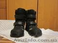 Продам зимние ботинки на мальчика