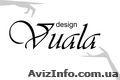 дизайн-студия Vua-la