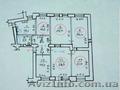 6 - и комнатную квартиру, ¾ в центре. - Изображение #2, Объявление #647976