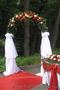 Свадебная флористика,  букеты,  арки