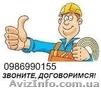 Монтаж отопления,  электрики и систем  умный дом.