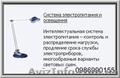 Притоко - Вытяжная   система вентилирования, рекуперация.  - Изображение #3, Объявление #728858