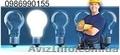 """Монтаж отопления, электрики и систем  """"умный дом"""".   - Изображение #4, Объявление #728855"""