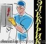 Монтаж водопровода, отопления и электрики. - Изображение #3, Объявление #728845