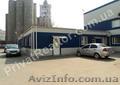 Нежилые помещения (аптечный склад с офисом)., Объявление #745312
