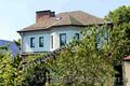 Современный дом в центре города Харькова! Дом имеет четыре уровня. - Изображение #2, Объявление #745260