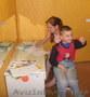 Ладо,  специализированный центр для детей с нарушениями развития