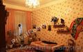 6 - ти комнатную квартиру. Центр ул. Пушкинская.