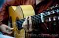 Гитара | Обучение частным образом