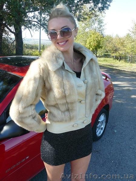 Купить Меховую Куртку Автоледи