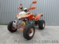 Продам Квадроцикл Bashan 250 сс