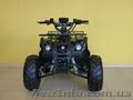 Квадроцикл Sport Energy Hunter 125cc