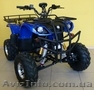 Квадроцикл Sport Energy Hunter 150cc