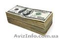 доступно и гарантии кредита