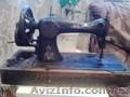 Продам швейную машинку Singer (антиквариват)
